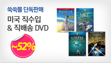 �̱� ������ & ����� DVD