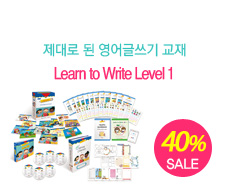 ������ ����� Learn to Write 40%