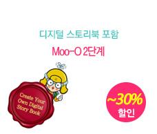 Moo-O 3�ܰ�