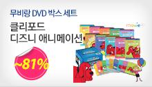 ����� DVD �ڽ���Ʈ