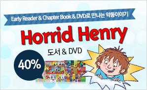 708�� �� ȣ���� � ����&DVD 40%