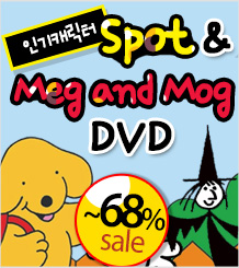 721�� �ð� Spot & Meg and Mog DVD