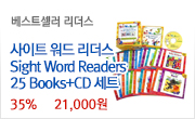 SightWord Readers 25 books+CD 세트