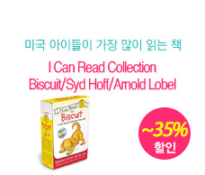 I can Read 콜렉션 ~31%