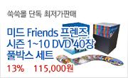 ������ DVD