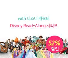 52% 디즈니 시리즈